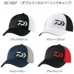 P▓ё░ў══║╟┬ч32╟▄бк 6/22-6/24╟у▓єдъд╚еде┘еєе╚д╟ е└едея е└е╓еыеще├е╗еые┘б╝е╖е├епенеуе├е╫ DC-9207 (е╒еге├е╖еєе░енеуе├е╫ ╦╣╗╥)