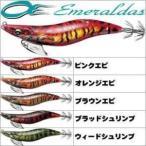 (最大20倍!5の付く日は店内5倍以上!) ダイワ (DAIWA) エメラルダス ヌード 3.0号