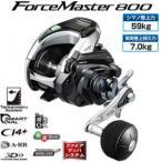 送料無料 シマノ 15 フォースマスター 800 電動リール
