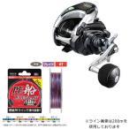 (送料無料) シマノ 15 フォースマスター 800 [お買得品PEライン3号300mセット] 電動リール