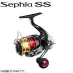 送料無料 シマノ (SHIMANO) 15 セフィアSS C3000HGS (エギング リール)