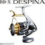 (送料無料) シマノ 16 BB-X デスピナ 2500DHG (レバーブレーキ スピニングリール)