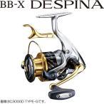 (送料無料) シマノ 16 BB-X デスピナ C3000D TYPE-G  (レバーブレーキ スピニングリール)