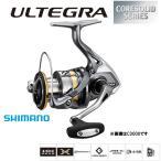 (送料無料) シマノ 17 アルテグラ C3000HG