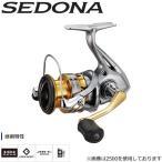 シマノ 17 セドナ 2500S (スピニングリール)