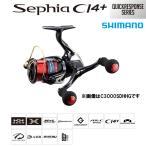 シマノ 17 セフィア CI4+ C3000SDH (エギング リール)