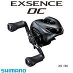 シマノ 17 エクスセンスDC XG R (ベイトリール 右ハンドル)