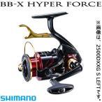 (最大25倍!11/18まで店内ポイントアップ中!) シマノ 17 BB-X ハイパーフォース C3000DXGSL (左巻き専用 レバーブレーキ スピニングリール)