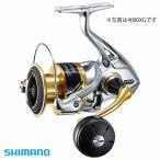 シマノ 18 ストラディックSW 4000HG (スピニングリー