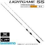 シマノ ライトゲーム SS タイプ64 MH230 (船竿)
