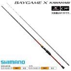 シマノ ベイゲーム X カワハギ M180 (船竿)