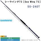 е╖е▐е╬ 16 е╖б╝ежегеєе░ 73 50-240T (едеєе╩б╝емеде╔ ├ц─╠д╖ ┴е┤╚ ┐╢╜╨)