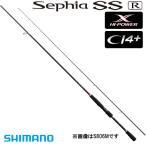 シマノ セフィアSS R S906MH (エギングロッド) ≪メーカー希望小売価格の40%OFF!≫
