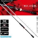シマノ 17 セフィアCI4+ S806ML (エギングロッド) (大型商品)