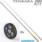 シマノ テンカラ BB キット 33 (テンカラ竿 渓流竿 セ