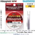 シマノ ワカサギマチック EX4 PE 30m ホワイト (0.3号・0.4号) PL-W20K (ワカサギ用糸)