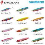 シマノ 熱砂 スピンビーム 32g (メタルジグ)