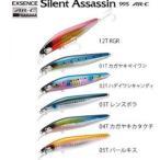 シマノ エクスセンス サイレントアサシン 99S AR-C XM-299N