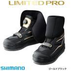 シマノ リミテッドプロ ジオロック 3Dカットフェルトフィットシューズ FS-122P ゴールドブラック (鮎タビ)