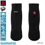 シマノ ブレスハイパー+℃バルキーソックス (超極厚タイプ) SC-031P (防寒 靴下)