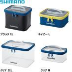 シマノ システムケース C L BK-093Q (フィッシングバッグ)