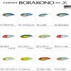 シマノ エクスセンス ボラコノ XAR-C 80F XL-180Q (シーバス ルアー)