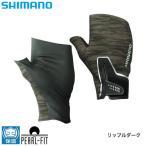 シマノ パールフィット フィンガーフリーグローブ GL-090Q リップルダーク (防寒手袋 フィッシンググローブ 釣り具)