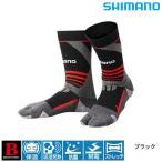 シマノ ブレスハイパー+゜C 3D サポートソックス (先割) SC-001Q (防寒着 釣り)