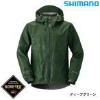 シマノ XEFO ゴアテックス ベーシックジャケット RA-27JR ディープグリーン M〜XL (レインウェア)
