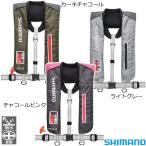 シマノ ラフトエアジャケット膨張式救命具 VF-051K チャコールピンク フリーサイズ