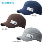 シマノ XEFO・メガヒートスウェットワークキャップ CA-296Q (防寒帽子 防寒キャップ)