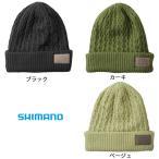 シマノ ブレスハイパー+℃フリースニットワッチキャップ CA-064R (防寒帽子 防寒キャップ)