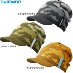 シマノ ニットワッチ(つば付) CA-085R (防寒帽子 防寒キャップ)