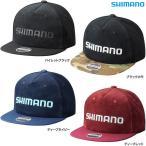 シマノ フラットブリムキャップ CA-091R (防寒帽子 防寒キャップ)