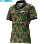 シマノ エクスプローラーポロシャツ 半袖 SH 073S ベージュウィードカモ Mサイズ