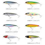 シマノ エクスセンス ガラスライド 95F XT-T95S (シーバスルアー)