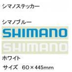 シマノ シマノステッカー ST-011C