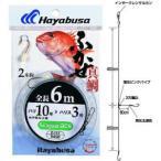 ハヤブサ ふかせ真鯛 6m 2本鈎 ハリ12号 ハリス5号 E-722