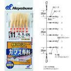 ハヤブサ 堤防カマス専科 シルバーバーチャルサメ腸 HS420 (サビキ 仕掛け)