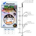 ハヤブサ Hayabusa  海戦天秤流し 真鯛 イサキ 4.5m3本鈎 11-4