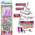 ハヤブサ Hayabusa  ジギングサビキ 根魚用 S