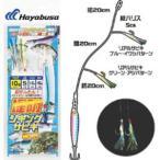 ハヤブサ Hayabusa  ジギングサビキ 堤防ジギングサビキセット 2本鈎 HA280 20g M 8-4-6