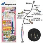 ハヤブサ Hayabusa  ジギングサビキ 堤防ジギングサビキセット 3本鈎 HA281 30g L 10-5-7