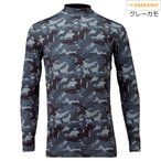 ハヤブサ HYOON (ヒョーオン)  レイヤードアンダーシャツ Y1625 91.グレーカモ M~4L (冷感肌着 UVカット ストレッチ)