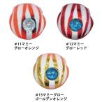 【8%OFFクーポン対象店舗】ハヤブサ フリースライドTGヘッド 90g 追加カラー P565 (鯛ラバ タイラバ)