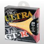 サンヨーナイロン アプロード GT-R ウルトラ 100m (12lb・14lb)