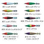 バレーヒル スクイッドシーカー ぷにりん 2.5号 (イカメタル 浮スッテ)