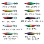 バレーヒル スクイッドシーカー ぷにりん 3号 (イカメタル 浮スッテ)