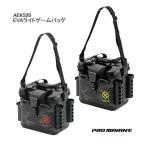 (最大25倍!11/18まで店内ポイントアップ中!) お買得品 EVAライトゲームバッグ 33cm AEK520 (EVAバッグ) (釣り具)