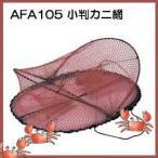 P▓ё░ў══║╟┬ч32╟▄бк 6/22-6/24╟у▓єдъд╚еде┘еєе╚д╟ ╛о╚╜╖┐ еле╦╠╓ еле╦еле┤ ╦№╟╜еле┤ дк╟у╞└╔╩ AFA105